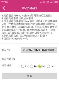 MMIN音乐盒子appv1.1.0截图0