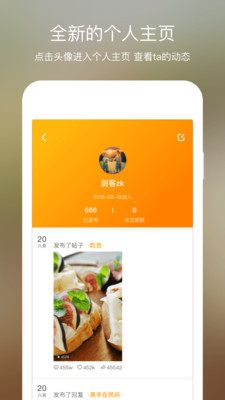 小咖视频appv3.3.4截图1