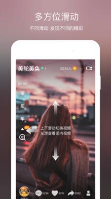 小咖视频appv3.3.4截图3