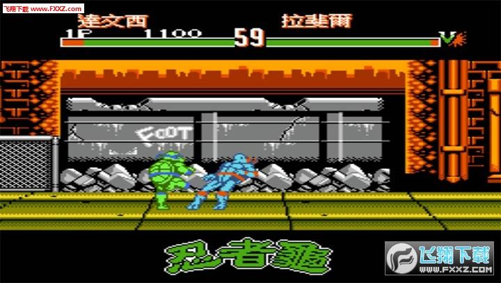 忍者神龟格斗安卓版v3.8.4截图1