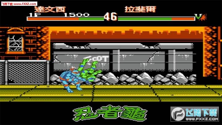忍者神龟格斗安卓版v3.8.4截图2