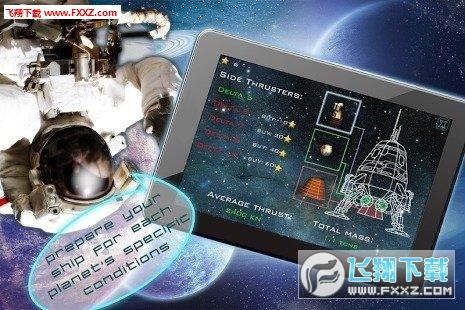 星际着陆器手游安卓版1.0.5截图2
