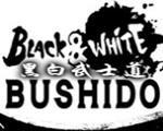 黑白武士道Steam版