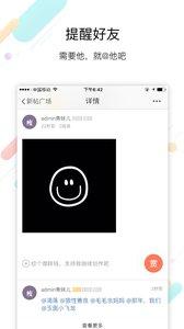 爱洛阳app手机版v1.5.14截图1