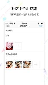 爱洛阳app手机版v1.5.14截图0