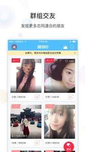 爱洛阳app手机版v1.5.14截图2
