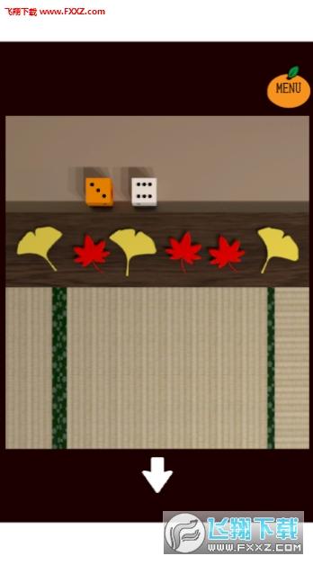 逃离被炉房间正式版1.0截图2