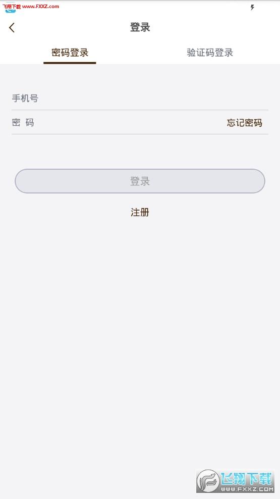 小财猫贷款app1.0.0截图2
