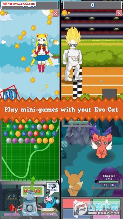Evo猫虚拟宠物最新版v1.0.3截图0