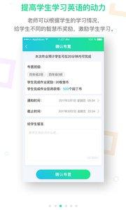 趣教app安卓版2.0.0截图0