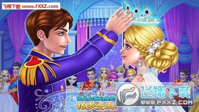 冰雪公主2最新版1.0.5截图1