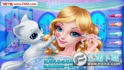 冰雪公主2最新版1.0.5截图3