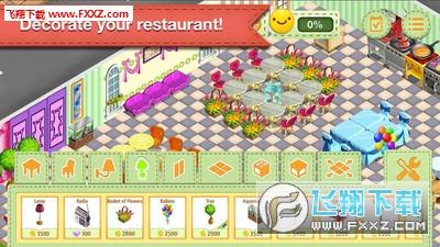 我的餐厅梦安卓版4.4.1截图3