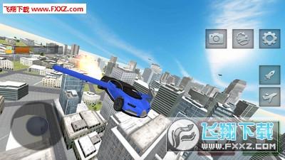 终极飞行汽车安卓版v1.01截图3