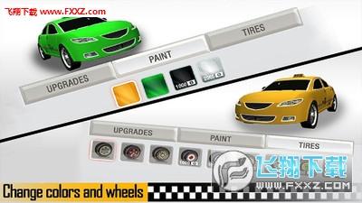 出租车模拟器3d安卓版v4.0截图0
