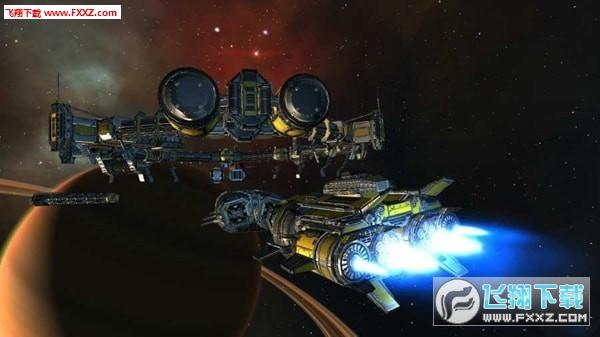 Project Charon最新版v2.0截图0