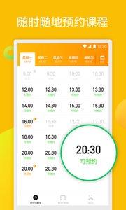 gogokid英语app官方版1.4.1截图3