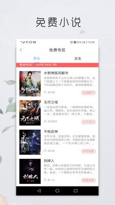 王者阅读app1.0.101截图0
