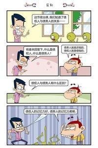 阿U漫画APP官方版1.0截图0