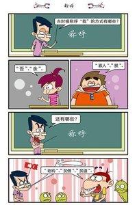 阿U漫画APP官方版1.0截图2