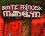 战斗公主玛德琳