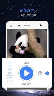 嗷呜(匿名交友)app1.0.1截图1