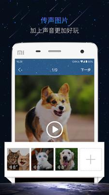 嗷呜(匿名交友)app1.0.1截图0