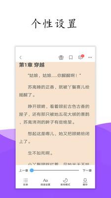 波奇库洛小说app1.0.101截图0