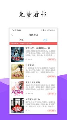 波奇库洛小说app1.0.101截图3
