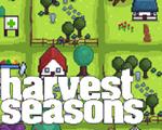 Harvest Seasons下载