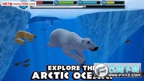 北极熊模拟器最新版截图2