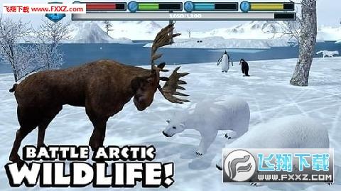 北极熊模拟器最新版截图1