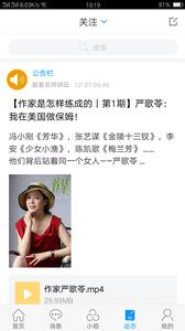童悦e站app1.0截图2