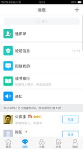 童悦e站app1.0截图0