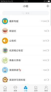 童悦e站app1.0截图1