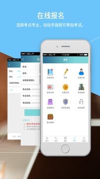澎湃艺考app3.0截图2