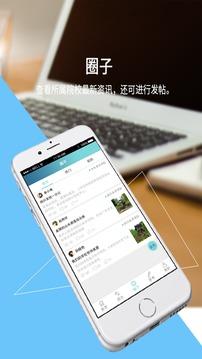 澎湃艺考app3.0截图1
