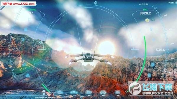 前线飞行员模拟器(Frontier Pilot Simulator)截图4