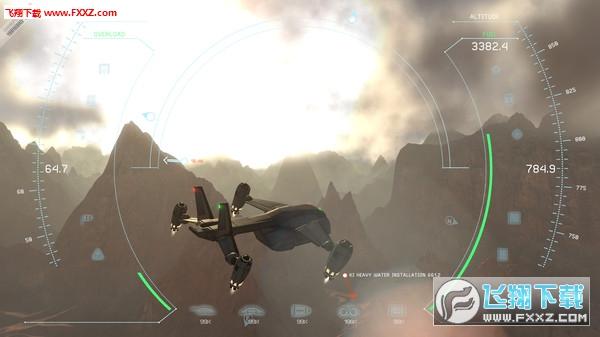 前线飞行员模拟器(Frontier Pilot Simulator)截图2