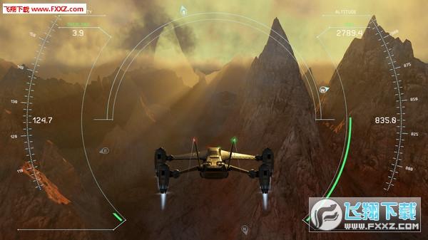 前线飞行员模拟器(Frontier Pilot Simulator)截图1