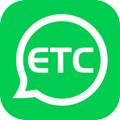 ETC小助手 1.1.1 安卓版