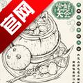 网易风云岛行动手游 v.0.0.2.72611