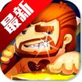 迷你世界春节福利v0.23.5破解版