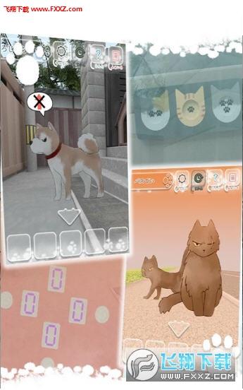 迷路猫咪的故事安卓版截图2