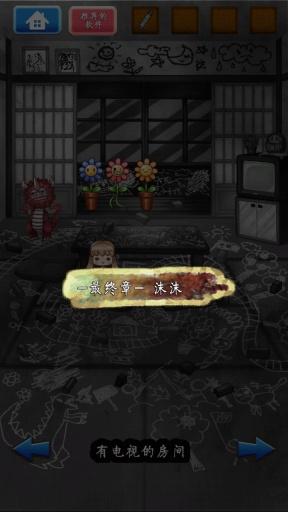 镜之世界不可思议的人偶中文版截图1