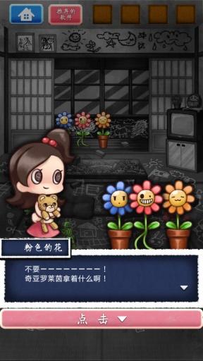 镜之世界不可思议的人偶中文版截图2
