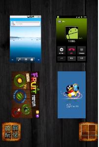 手机屏幕破裂整人app最新安卓版v2.1截图2