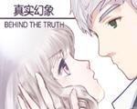真实幻像(Behind The Truth)下载