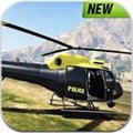 警用直升机模拟器安卓版