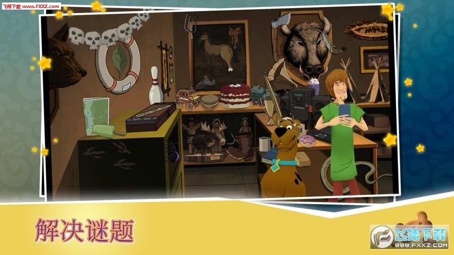 史酷比神秘案件中文版截图0